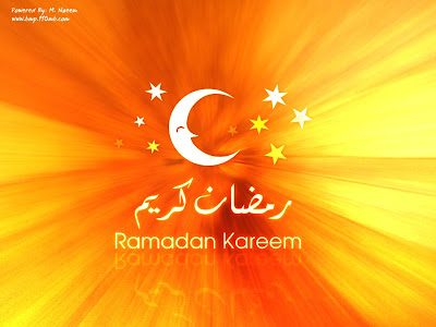 Ramzan Mubarak Kareem Wallpapers