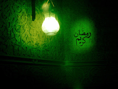 arabic wallpaper. girlfriend arabic wallpaper.