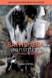 Bathsheba Transatlantic