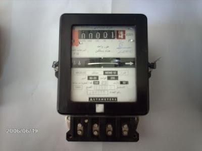 meter digit