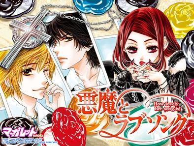 [MANGA]  Noticias | Manga Japón   Mision Tokyo Finales para varios mangas Akumatolovesongeu9_thumb%5B3%5D