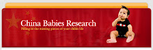 China Babies Adoption Research