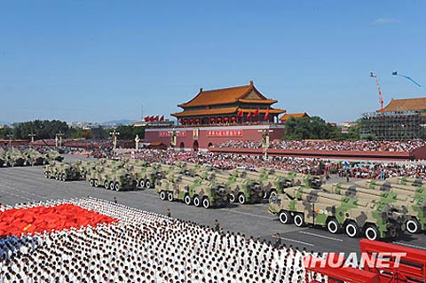 China's Dongfeng-21C missiles publicly appeared in 2009, the National Day military parade