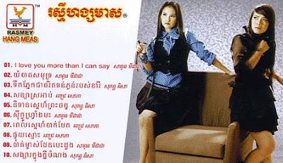 rhm vol 356