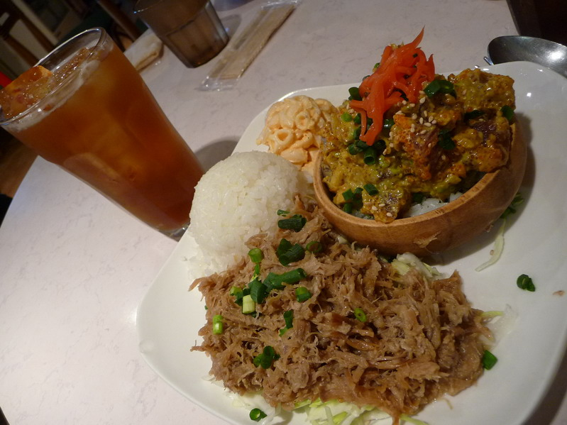 Tokyo belly akasaka ogo ono loa hawaii authentic for Authentic hawaiian cuisine