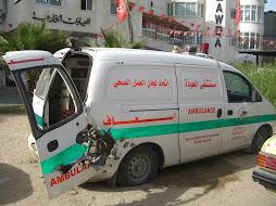 Ambulanza dell'ospedale