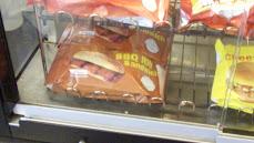 THE BUM STANDARD, THE AMPM BBQ RIB SANDWICH