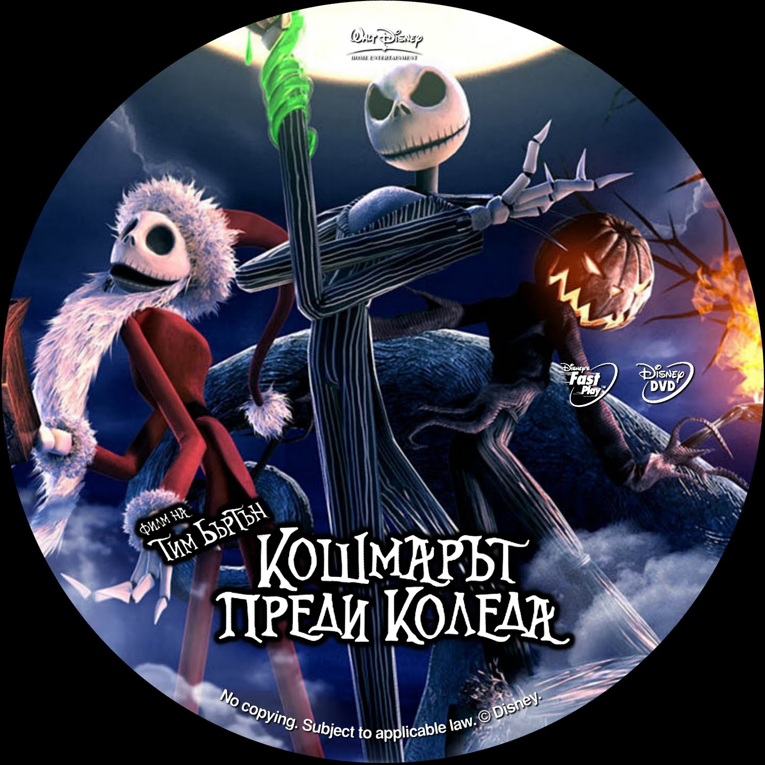 Nightmare Before Christmas Dvd | X-Mas
