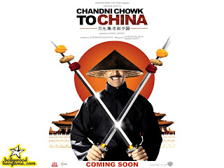 Chandni Chowk to China Review