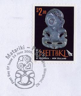 Matariki 2009 - $2.00 Hei-tiki