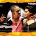 Engeyum Eppothum Karaoke - HQ - Polladhavan Karaoke 2007