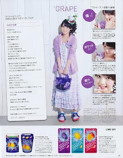 Sayumi haciendo publicidad en una revista Sayu3