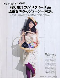 Sayumi haciendo publicidad en una revista Sayu1