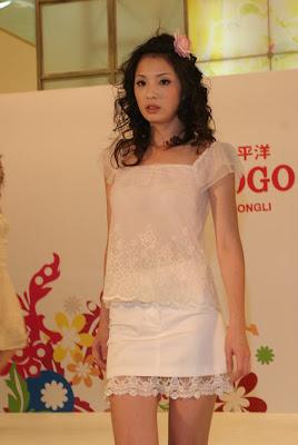 小惡魔湘瑩
