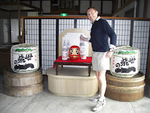 Beer Museum/Sake Factory