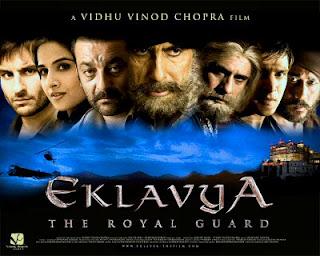eklavya (2007) poster