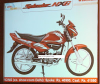 Hero Honda Splendor NXG