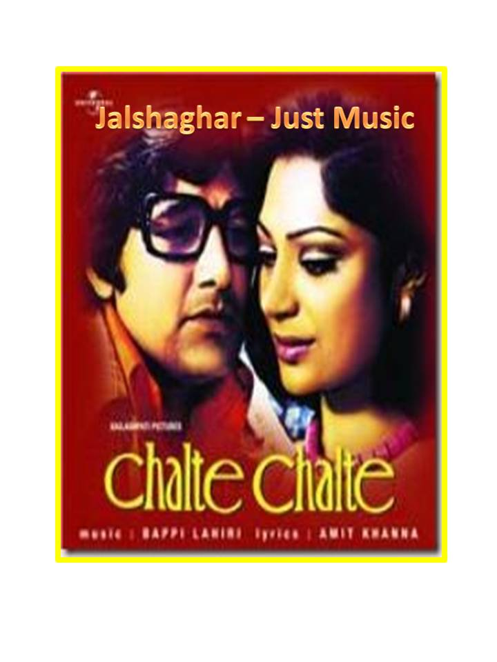 chalte chalte 1976 hindi movie songs free download