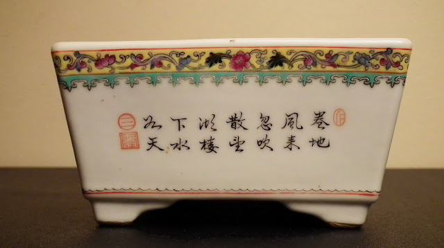 Poem written on porcelain Qianlong bulb pot