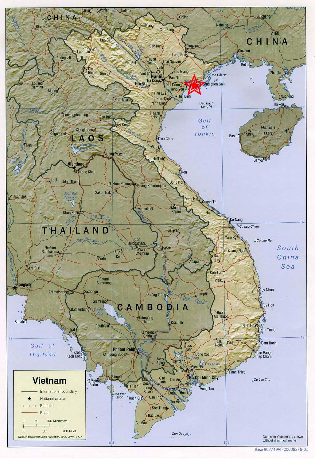 Cat Ba Island Vietnam  city photos : Cat Ba Island, Ha Long Bay, Vietnam