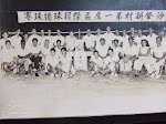 History of Serdang Baru