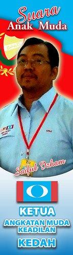 Ketua AMK Negeri Kedah & Ketua AMK Cabang Merbok