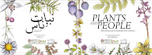 My book: Plants and People