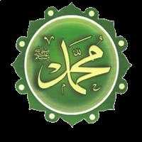 نبينا وحبيبنا محمد صلى الله عليه وسلم وتعامله مع الأطفال