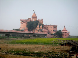 Ajgaibhinath Temple