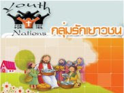 Youth 4 nation