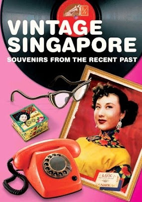 Vintage Singapore Souvenirs from the Recent Past at Singapore National Museum