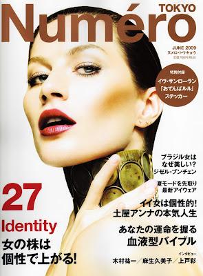 Numéro 27 Tokyo