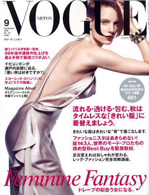 Vogue Nippon Sepetember 2009