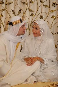 Wedding: U M Nawi U Maznan & Fatma Bamadhaj