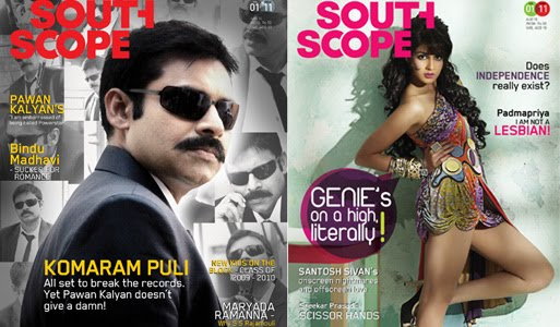 Pawan Kalyan Cover Photos For Facebook