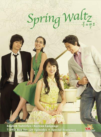 [Spring+Waltz.jpg]