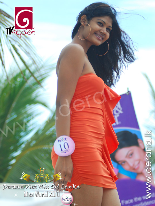 Derana Miss Sri Lanka 2010
