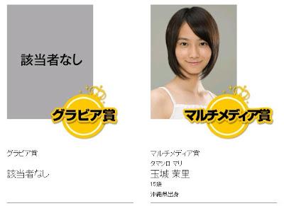 全日本國民美少女