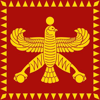 """'Derafsh-e Shahbaz-e-Talayi'  """"Golden Falcon"""""""
