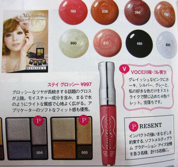 Ayumi Hamasaki - Page 4 IMG_4698