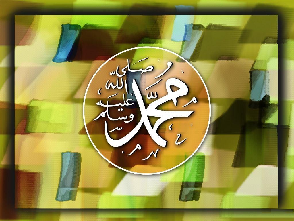 http://2.bp.blogspot.com/_RHEhzYhhG0U/TSbi_D0sipI/AAAAAAAAABI/HdOHOBbUL2Y/s1600/Muhammad-Wallpaper.jpg