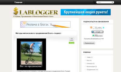 Олимпийский блог LABLOGGER