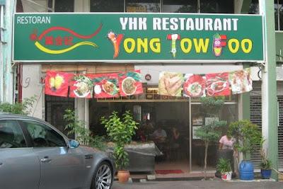 YHK Restaurant - Yong Tow Foo