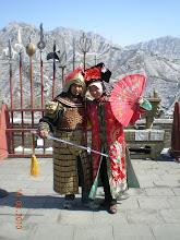 Beijing March 2010
