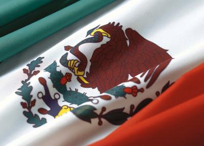 Simbolo mexicano
