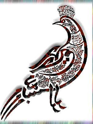 eagle-shaped calligraphy