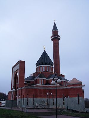 Mosque in Moscow Russia