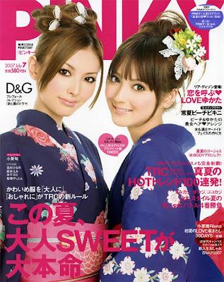 Kimono - Japanese Clothing