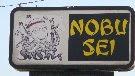 Nobusei's sign