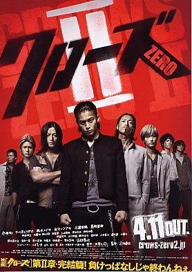 Phim Bá Vương Học Đường 2-Crows Zero 2